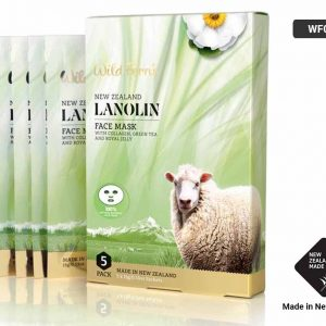Lanolin Face Mask with Collagen- green Tea and Royal Jelly - 15g
