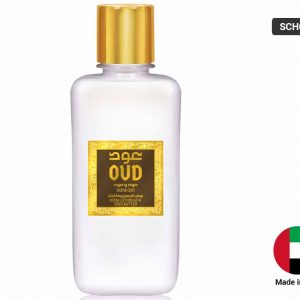 OUD BODY LOTION - Oud and Oud