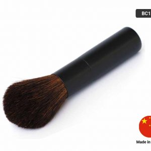 basicare compact powder brush (1059)