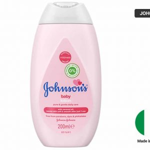 JOHNSONS Baby Lotion Pure and Gentle Daily Care 200ml (UAE)